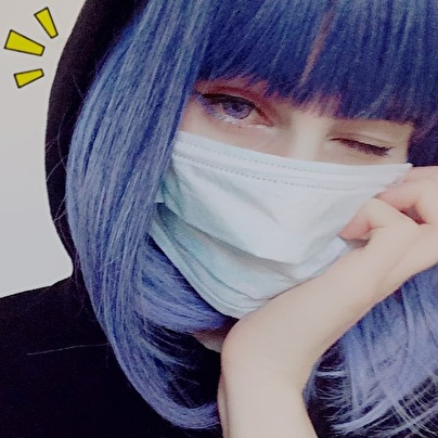 foto Giin