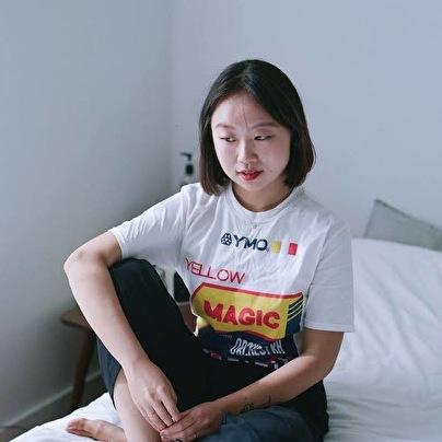 foto Yu Su