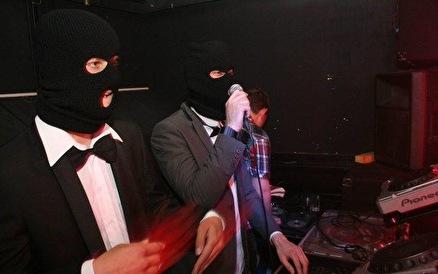Dub Mafia (foto)
