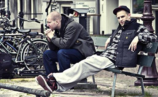 Engel & Just (foto)