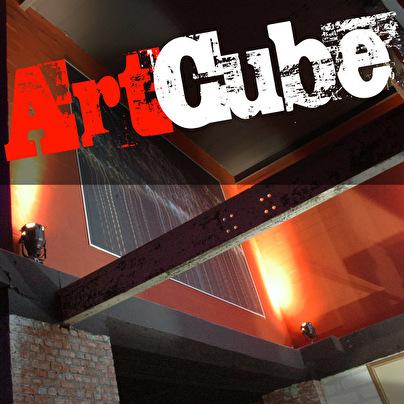 image ArtCube