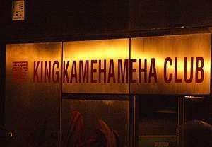 King Kamehameha Club (afbeelding)