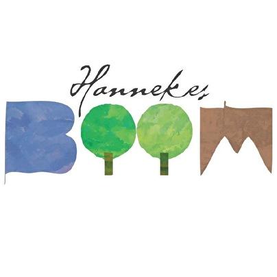 Hannekes Boom (afbeelding)