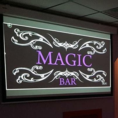 Magic Bar (afbeelding)