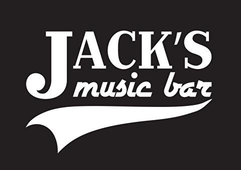 afbeelding Jacks Music Bar