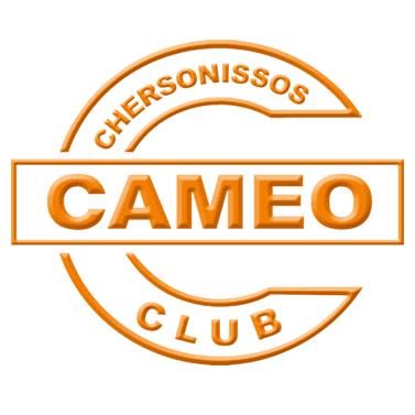 afbeelding Cameo Club