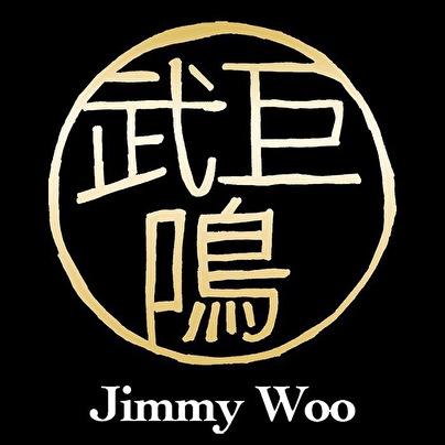Jimmy Woo (afbeelding)