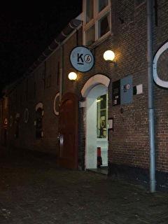 CKB Underground (afbeelding)