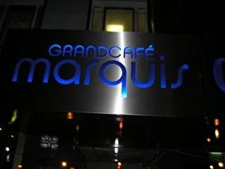 Marquis (afbeelding)