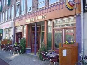 Kashmir Lounge (afbeelding)