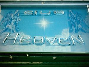 Heaven (afbeelding)