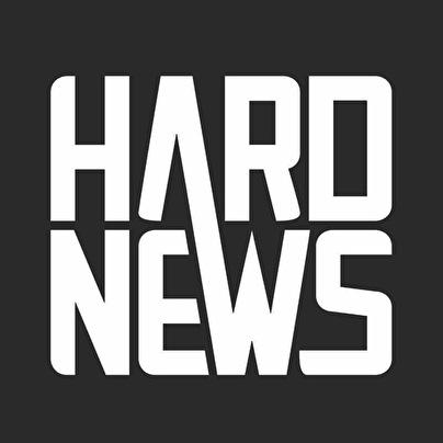 afbeelding Hard News