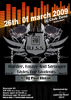 H.F.S.S. (flyer)