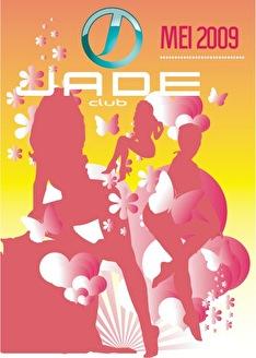Jade (flyer)
