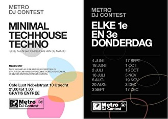 Metro DJ Contest (flyer)