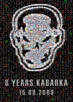 8 Years Kabarka (flyer)