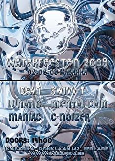 Waterfeesten 2009 (flyer)