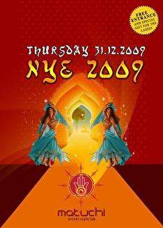 NYE 2009 (flyer)
