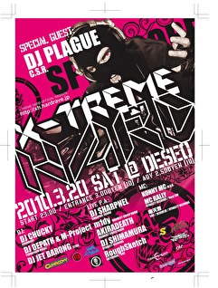 X-Treme Hard (flyer)