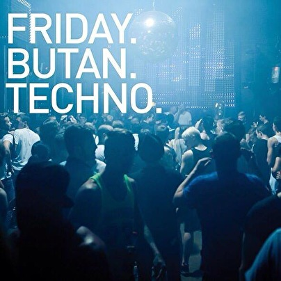 Sound of Butan (flyer)