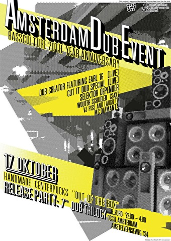 Amsterdam Dub Event (flyer)