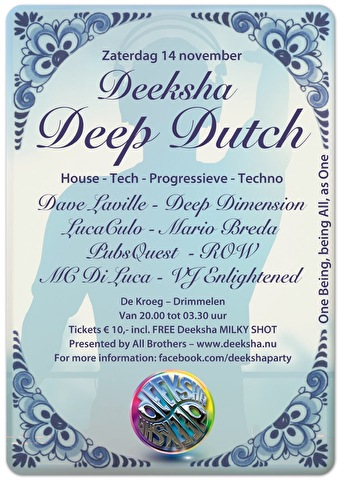 Deeksha (flyer)