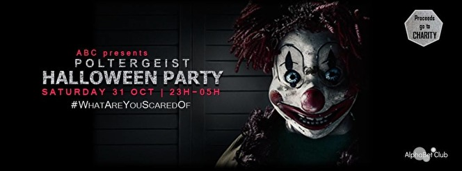 Poltergeist Halloween party (flyer)