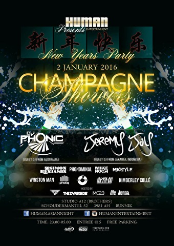 Champagne Showers (flyer)