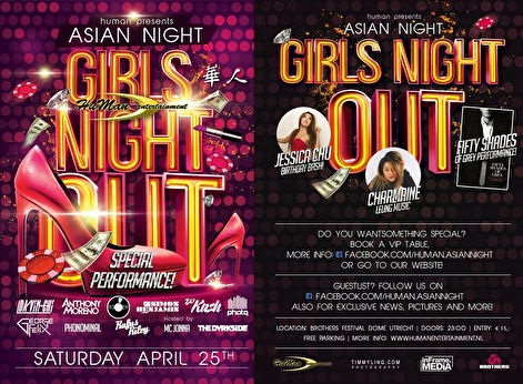 Girls Night Out (flyer)