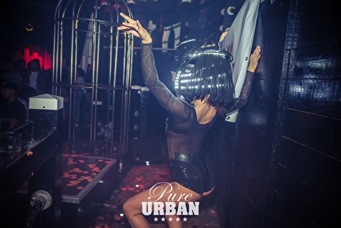 Pure Urban (flyer)
