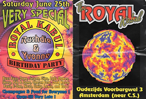 The Royal Kabul (flyer)