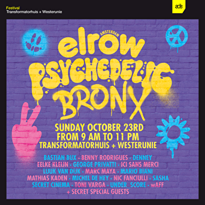 ADE After Hour Madness (flyer)