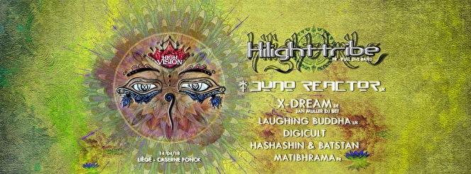 High Vision (flyer)