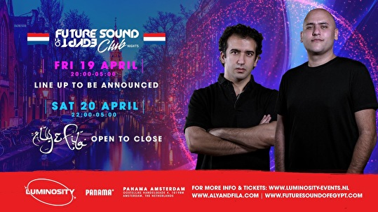 Future Sound of Egypt (flyer)