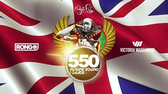 Future Sound Of Egypt 550 (flyer)
