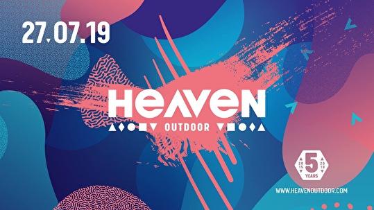 flyer Heaven Outdoor