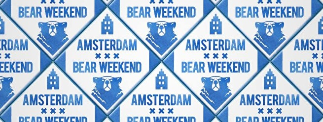 Blue Beard (flyer)
