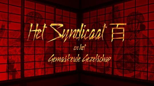 Het Syndicaat (flyer)