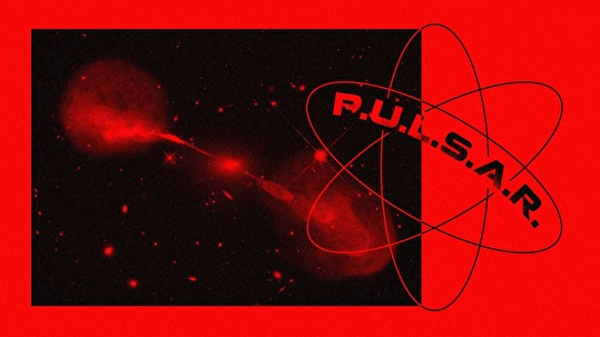 Pulsar (flyer)
