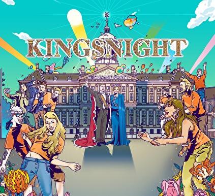 Kingsnight (flyer)