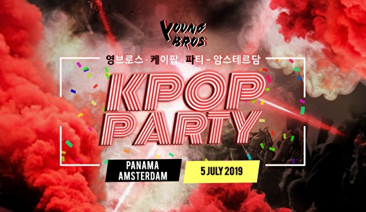 flyer Young Bros K-Pop Party
