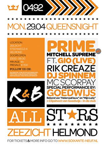 R&B All Stars (afbeelding)